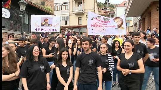 «Գագիկ Ծառուկյան» բարեգործական հիմնադրամի աջակցությամբ «Հավասու» անվան անսամբլը Թբիլիսիում մասնակցել է Վարդատոնին