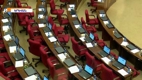 ԱԺ հայտարարությունների ժամը՝ առանց ՀՀԿ-ականների. Դատարկ աթոռներ, ոչ մի հերթագրված ելույթ