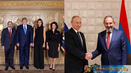 Շնորհավորանքներ Պուտինից, Թրամփից, Մակրոնից. ովքե՞ր են ուղերձներ հղել ՀՀ Անկախության տոնի առթիվ