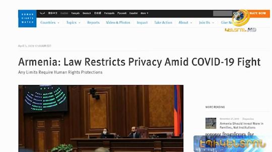 «Սահմանափակումները պետք է լինեն օրինական». HRW-ն ՀՀ քաղաքացիներին գաղտնալսելու մասին
