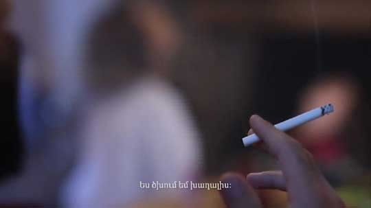 «Կոշտ» մեթոդներ ծխողների հանդեպ. Ինչպե՞ս է օրենքի նոր նախագիծը պայքարելու ծխելու դեմ