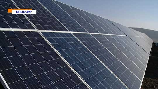 Արմավիրի մարզի Շենիկ գյուղում բացվել է արևային էլեկտրակայան