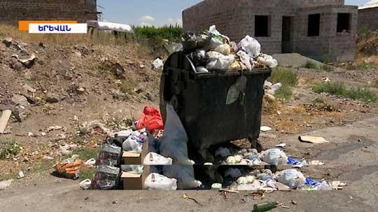 Երևանը վերածվել է աղբաքաղաքի