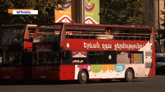 Երևանցիները պատրաստվում են սիրելի քաղաքի ծնունդին