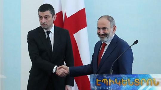 Վրաստանի վարչապետ Գեորգի Գախարիան պաշտոնական այցով Հայաստանում է
