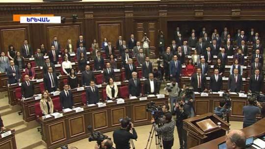 7-րդ գումարման Ազգային Ժողովն անցկացրել է անդրանիկ նիստը