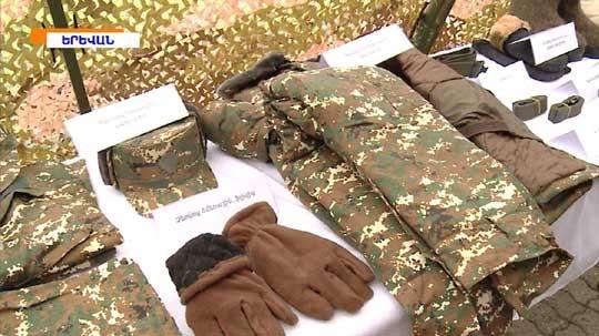 Ինչպե՞ս են սնվում ու ի՞նչ որակի համազգեստ են կրում զինվորները
