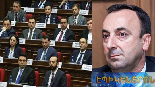 «Իմ քայլը» հետքայլ չի անի.Ինչո՞ւ մերժվեց Հ.Թովմասյանի վերաբերյալ ՍԴ ուղարկված դիմումի քննությունը