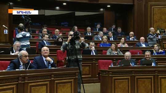 ԱԺ նախագահ Արա Բաբլոյանը մոռացել է, թե որ հարցն է քվեարկության դրել