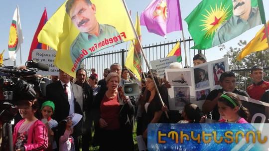 Պսակ` առանց ծաղիկների. քրդական համայնքը բողոքի ակցիա է անցկացրել ԱՄՆ-ի դեսպանատան մոտ