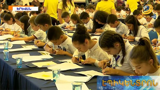 Մենթալ թվաբանության 1-ին միջազգային օլիմպիադան Հայաստանում