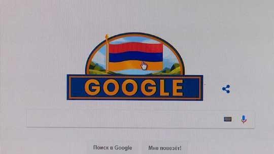 Եռագույնով են պատվել Google – ն ու Թբիլիսիի հեռուստաաշտարակը