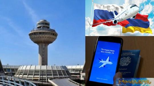 ՌԴ-ն բացում է օդային սահմանը ՀՀ-ի համար. ինչպե՞ս ստանալ թռիչքի թույլտվություն